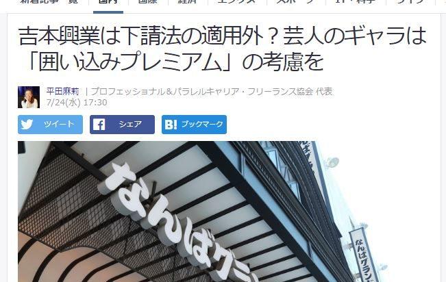 Yahoo!ニュースより転載