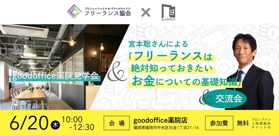 イベントの詳細