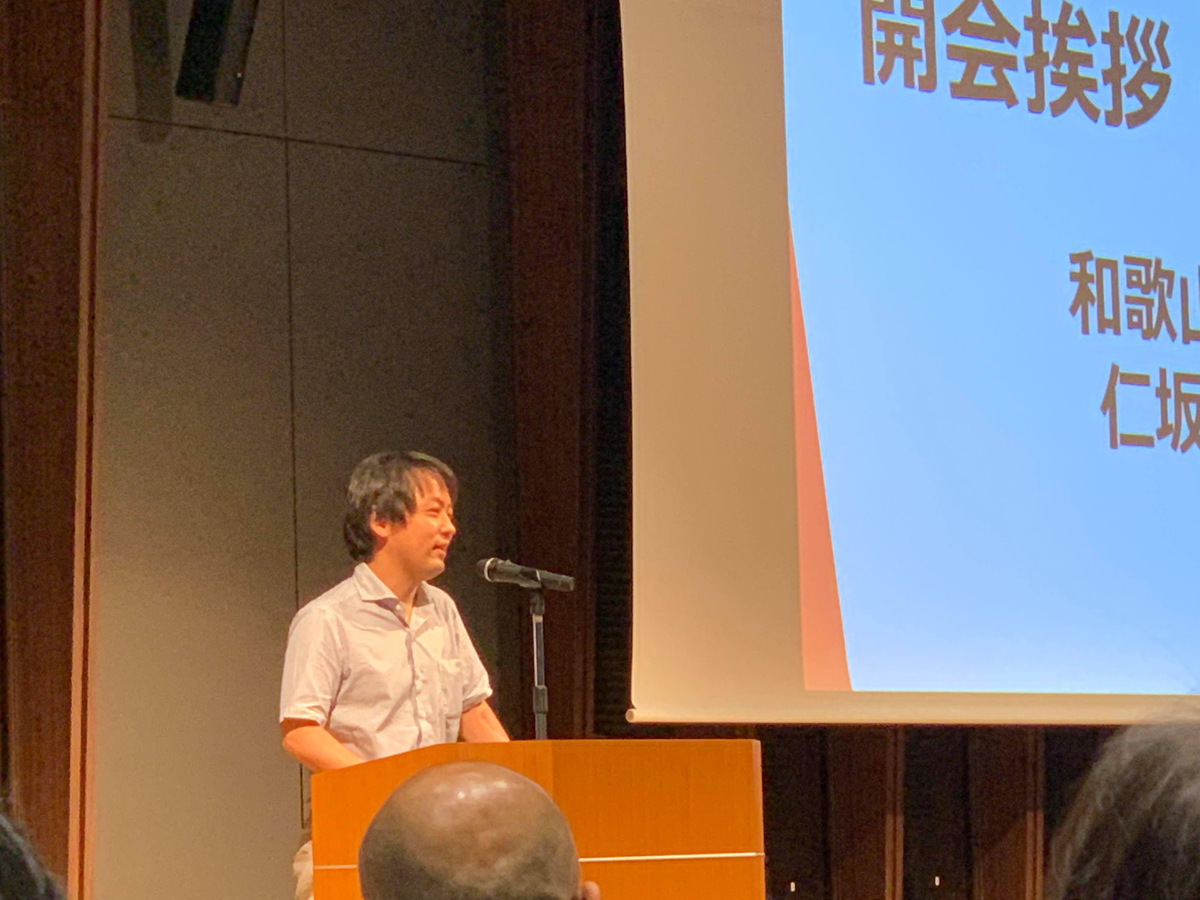 【イベントレポート】ワーケーションは日本の職場において働き方変革のきっかけになるのか?(寄稿者 奄美市産業創出プロデューサー 勝 眞一郎さん)