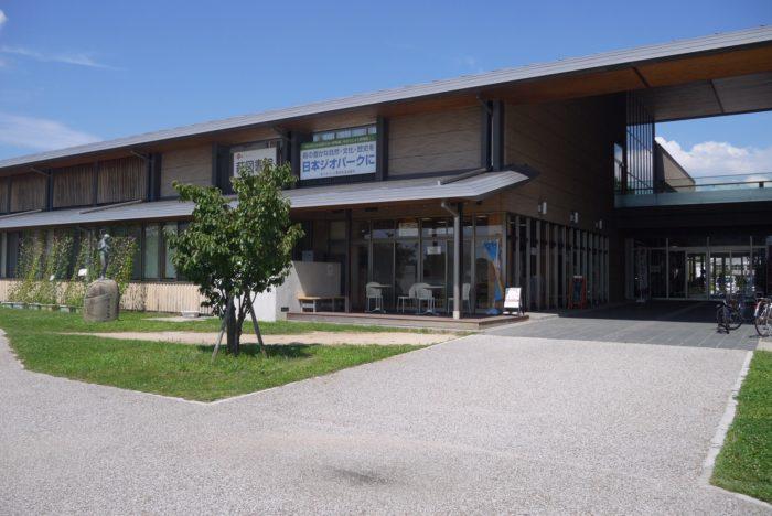 萩市児童館